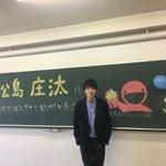 昨日は亜細亜大学アジア祭トークショーに吉沢亮と共に出演しました。初の文化祭。純粋に楽しかった。相手も…