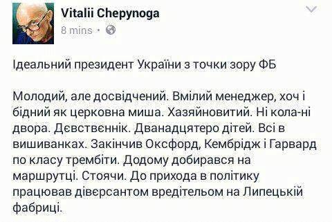 Высший админсуд рассмотрит иск Саакашвили о лишении гражданства 22 ноября - Цензор.НЕТ 8346