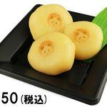 そして、これが人間が食べる【パンダだんご】です!材料はほぼ同じ!甘さと水分を足して、おいしく仕上げま…