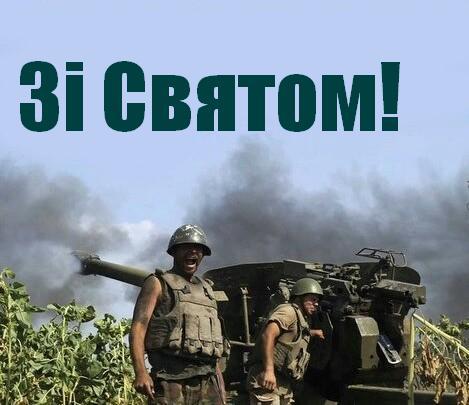 Порошенко и Гройсман поздравили украинских воинов с Днем артиллерии, инженерных и ракетных войск - Цензор.НЕТ 1679