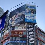 さっきまで渋谷にいてパシャりしたー!!うーん、最高!超最高! pic.twitter.com/L8x…