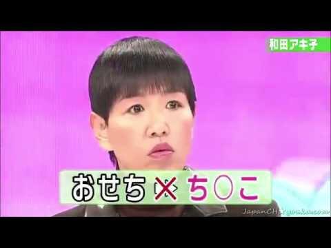 和田アキ子のおせち (@omochest) | Twitter