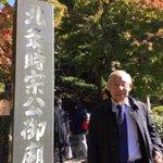 今日は午前11時から北鎌倉円覚寺にある坂本弁護士一家の墓参をした後、坂本弁護士一家を偲ぶ会に参加して…