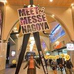 ただいまっ。 #ナナちゃん人形がすき pic.twitter.com/JNM333NXs5