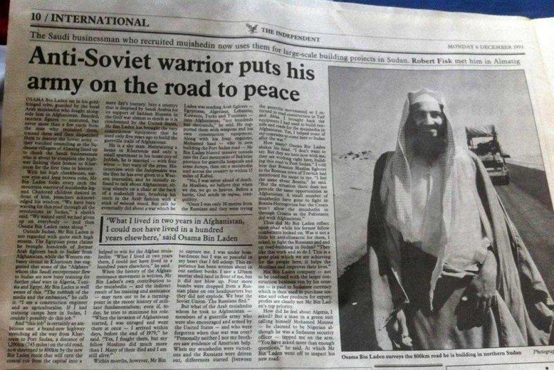 #BFMTV monday 6 december 1993 the independent newspaper  <br>http://pic.twitter.com/tIpv7cNysk
