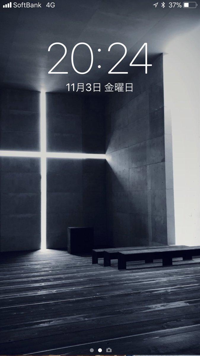 Nobi Hayashi 林信行 Iphone Xの壁紙を徳仁さんのドンペリニョンとパナソニックのチタニウムのお香にした 結構いい感じ ちな に撮影してるiphone 8 Plusは光の教会 レプリカント と燕三条のengawa