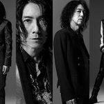 11/10(金) テレビ朝日系列「MUSIC STATION」に出演決定! theyellowmon…