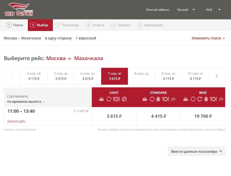 сайт управляющей компании москвы