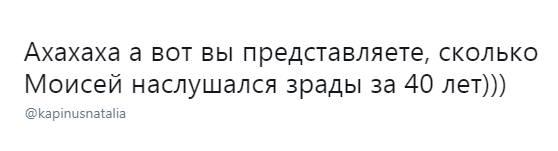 Неизвестные бросили пиротехнические предметы в развлекательное заведение в центре Киева, - Нацполиция - Цензор.НЕТ 2094