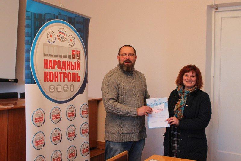 Сертификат о прохождении русского языка уровни