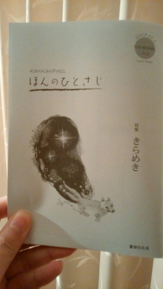 """相川英輔 on Twitter: """"きっと書..."""