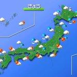 【きょうの空模様は?】日本付近は一時的に冬型の気圧配置に。北海道は朝までは東部を中心に雪や雨で、平地…