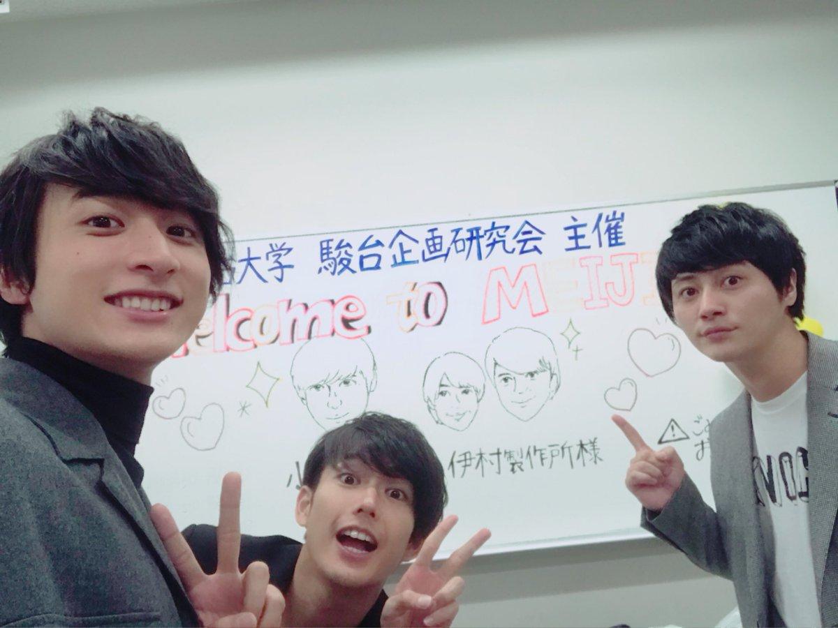 "小関裕太 on Twitter: ""15:00〜 ..."