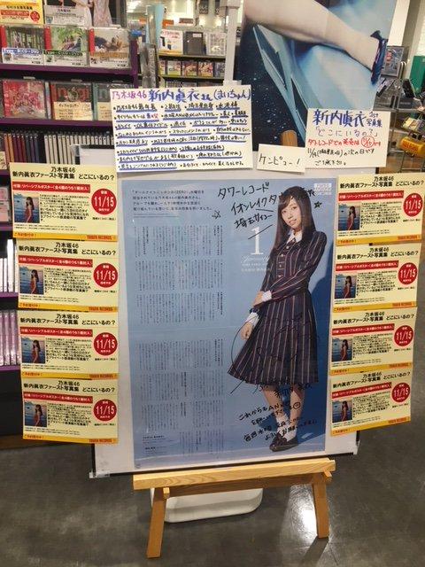 【タワーレコード渋谷店】アクセス・営業時間・料 …