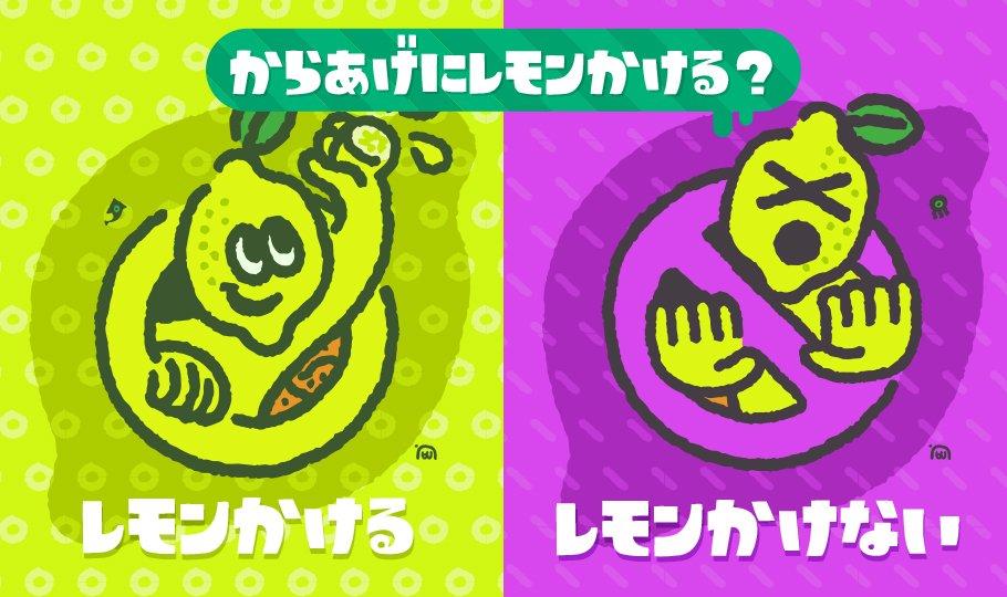Pro-Lemon vs. Anti-Lemon