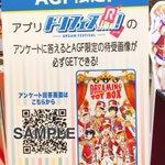 【AGF】本日は14:30〜KUROFUNEによる握手&お渡し会を開催します!ドリフェス!R…