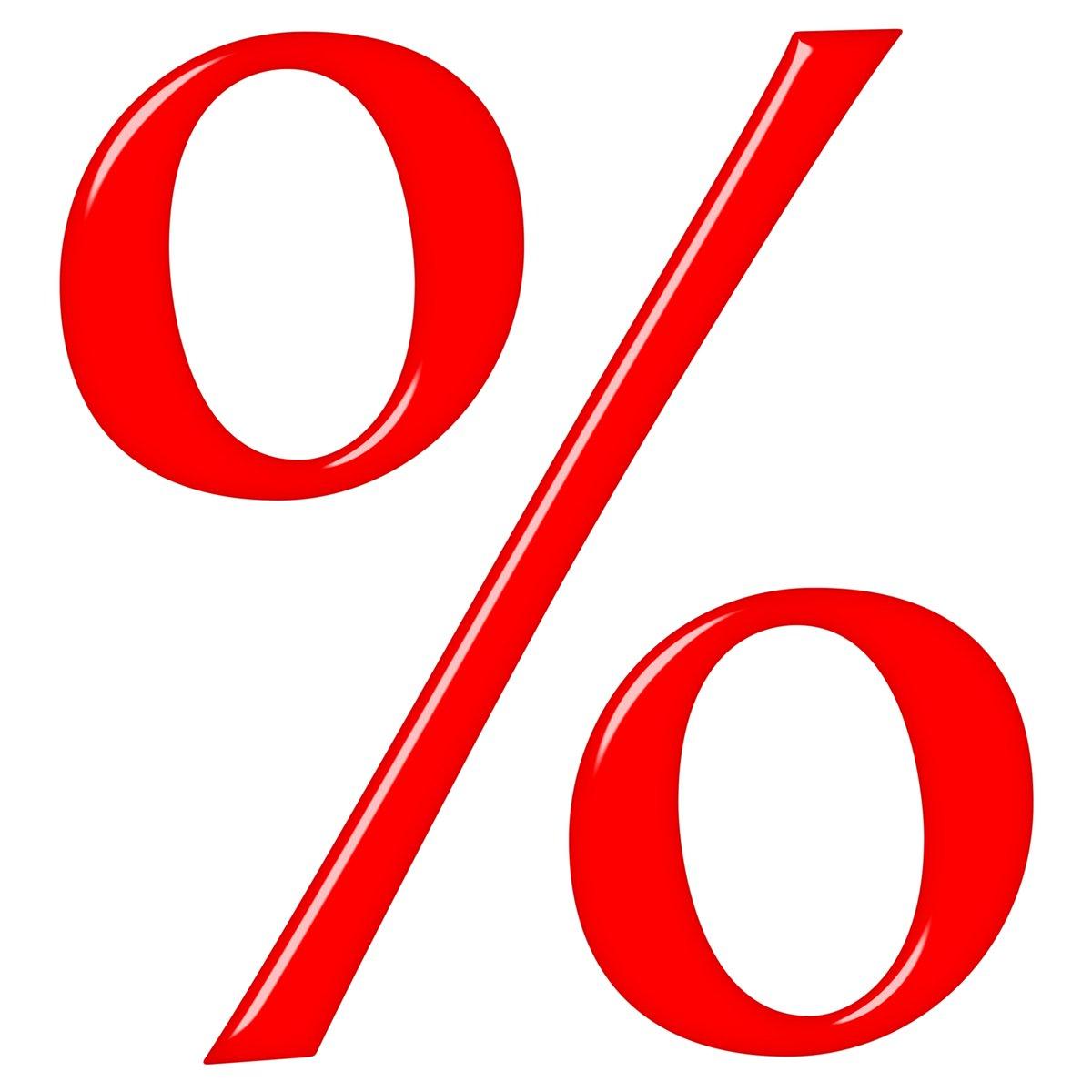 занять денег в долг без процентов