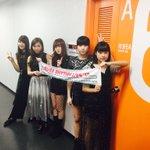 バズリズムLIVE2017ありがとうございました!!!!!明日は東京エレクトロンホール宮城にてワンマ…