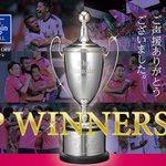 セレッソ大阪初タイトル!!!!!本日11月4日、セレッソ大阪の歴史が変わった!そしてここから歴史が始…