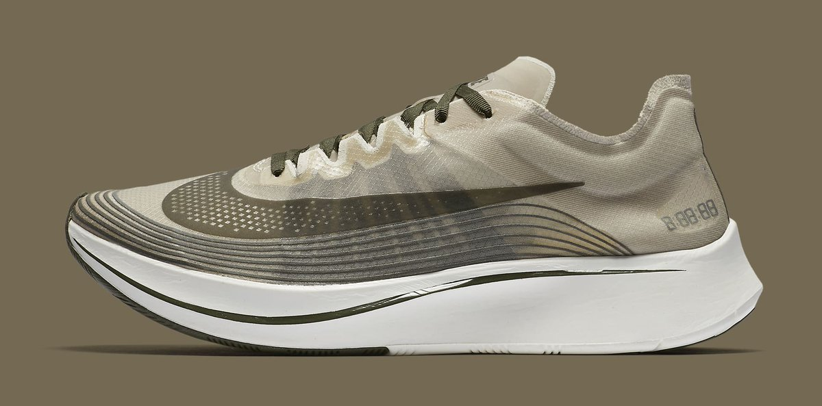 8d27a9ed266a9 shanghai gets its own nike zoom fly sp
