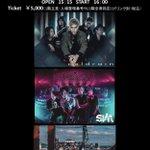 【LiVE SCHEDULE追加!】1/13(土)、Zepp Sapporoにて行われるNO MAT…