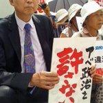 習近平主席を礼賛、持ち上げ、日本批判…鳩山由紀夫元首相が中国紙に語ったコト sankei.com/p…