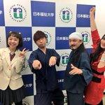 今日のやっP〜!(イオンモール東員からの日本福祉大学祭) pic.twitter.com/wlCJK…