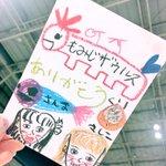 握手会ありがとうございました😊絵画カード。#みんな違ってみんないい pic.twitter.com/…