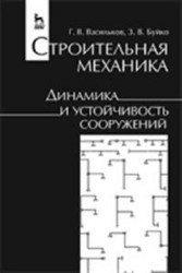 ebook Philosophie in