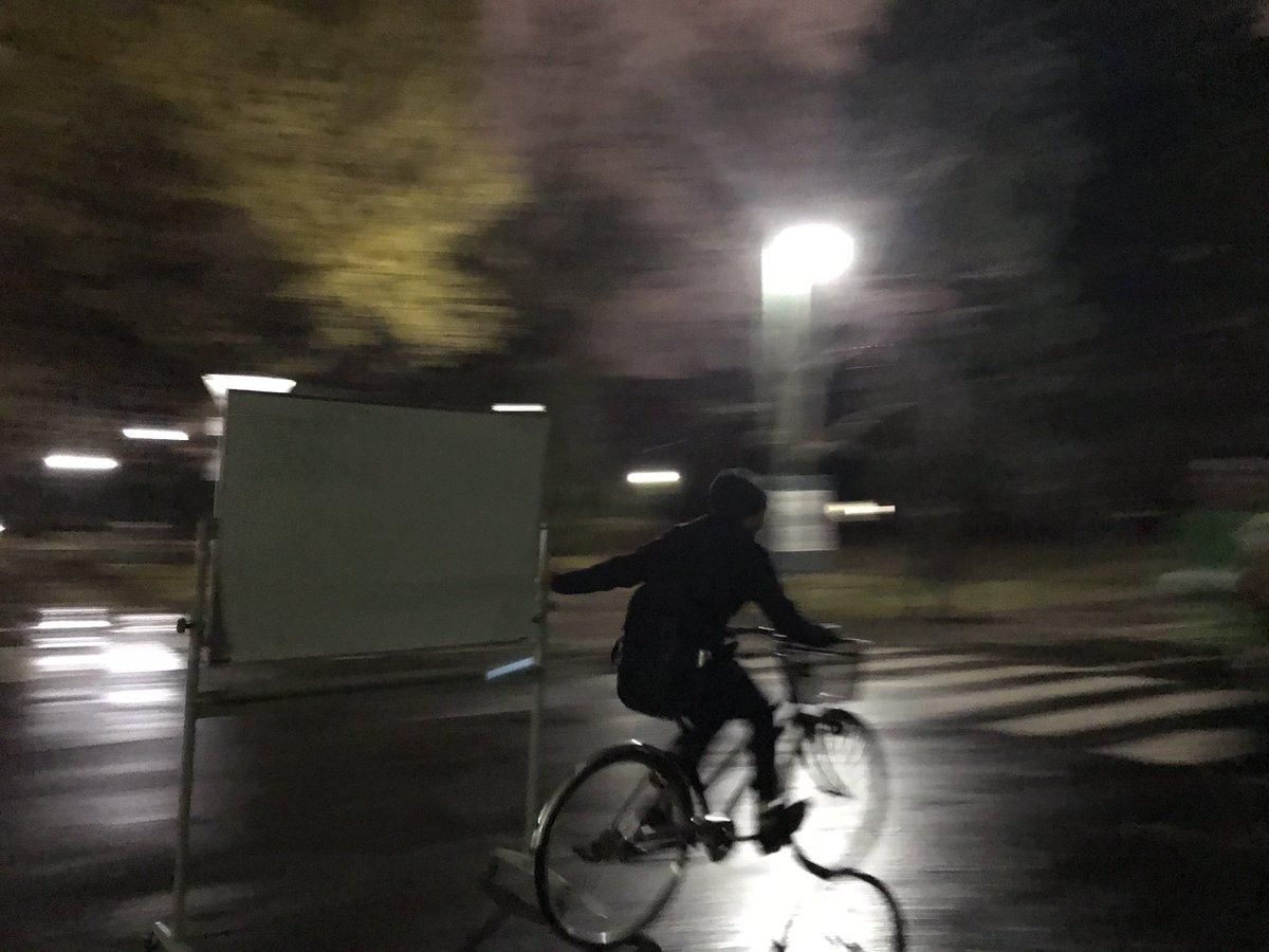 北大行ったら、ホワイトボードを自転車で運んでる人いた