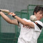 宮崎秋季キャンプ第1クール4日目!パート2。#石川慎吾 選手は捕手の練習も!#巨人 #ジャイアンツ …