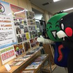 先日、『くまもとから感謝をプロジェクト!』で徳島県庁におじゃまさせていただいたモン☆すだちくんもお出…