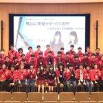 東京電機大学学園祭 ありがとうございました〜!あいちゃんと2人、自由にやらせていただきました!楽しか…