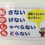 【バーレン日本人学校を訪問(その2)、子供の安全対策が大事】日本人学校の施設・借料の一部は外務省予算…