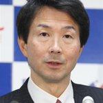 民進党の大塚耕平代表、党保有資金について「100億円と言われるが、そんなにない。70億円くらいは預か…