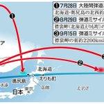 北朝鮮の挑発が50日間沈黙 大きな挑発に備えた「嵐の前の静けさ」との指摘もsankei.com/wo…