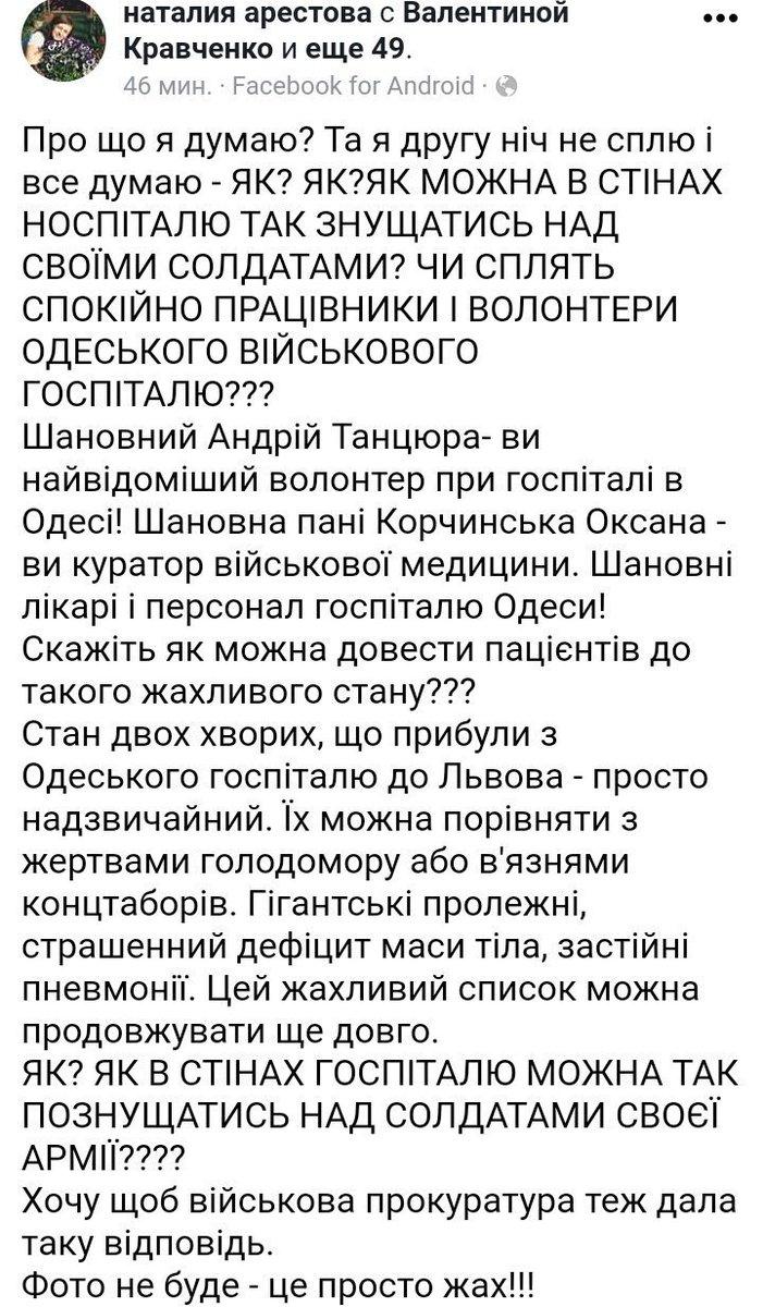 Вооруженные силы Украины находятся в хорошей форме, - Волкер - Цензор.НЕТ 8305