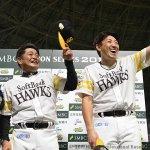 SMBC日本シリーズ2017【デイリーレポート】<第6戦>延長11回、川島のサヨナラ打で劇的勝利 ソ…