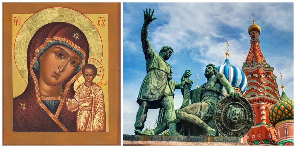 пути приюта картинки с днем единства и казанской божьей матери продукты выложить