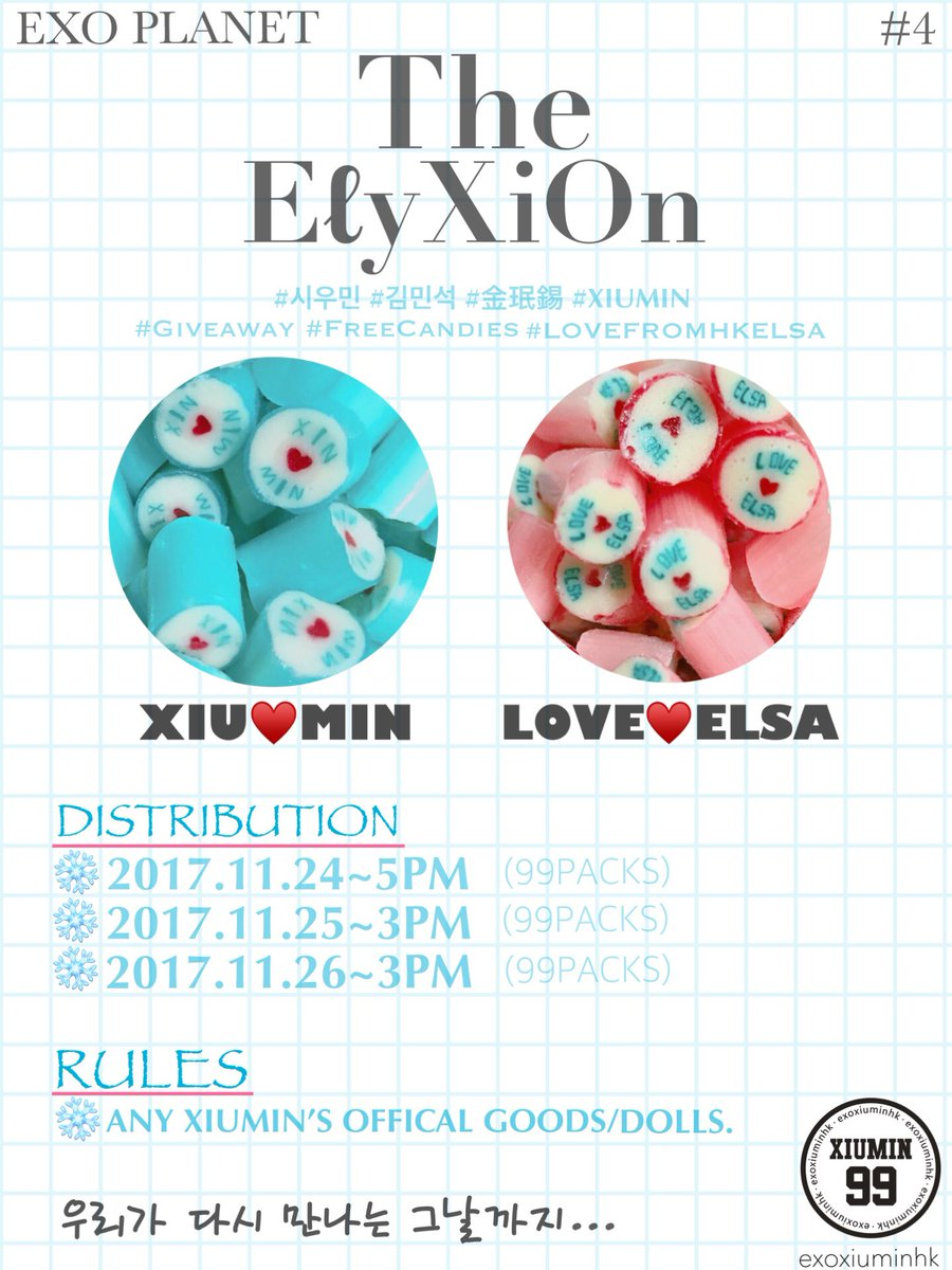 【EXOPLANET#4 TheEℓyXiOn】 #XIUMIN Candies for FREE Date:11/24.25.26 Time:24~5PM,25.26~3PM #시우민 #김민석 #엑소 #EXO #金珉錫 #99 weareoneEXO <br>http://pic.twitter.com/7mjvHGf5cW