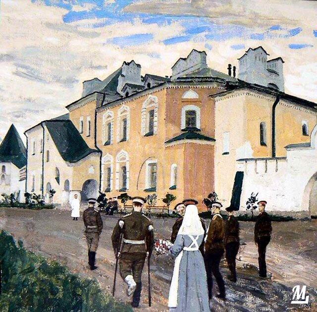 Пушкин городок краткое содержание