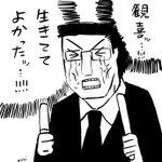 RT @nisi_yuichi: 村上巴Pはご自由にお使いください #imascg_6thanniv...