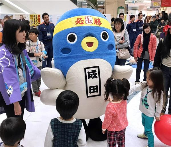 @Sankei_newsの画像