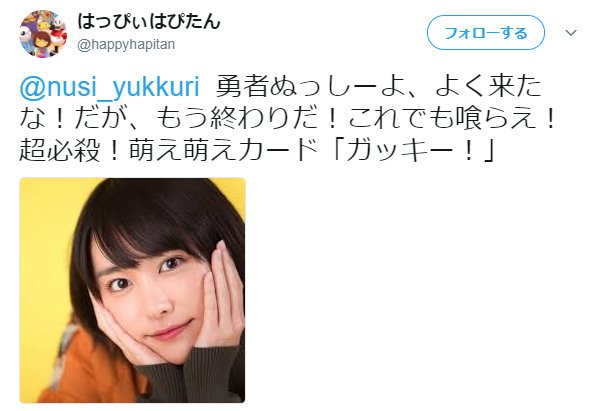 主チャンネル/ゆっくり実況 - Twitter
