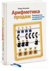 Книга продаж по постановлению 1137 скачать