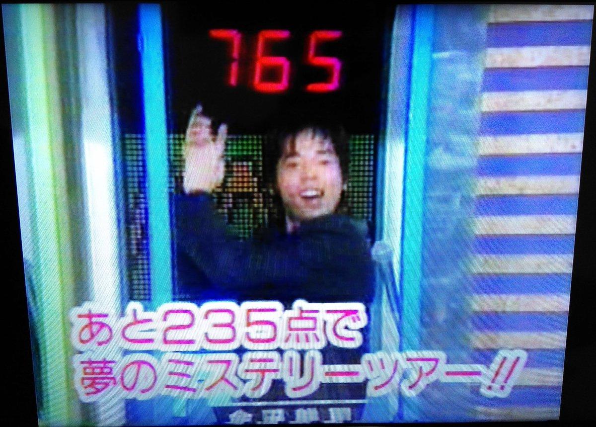 """Ο χρήστης Kj στο Twitter: """"マジカル頭脳パワー(1997年11月27日放送 ..."""