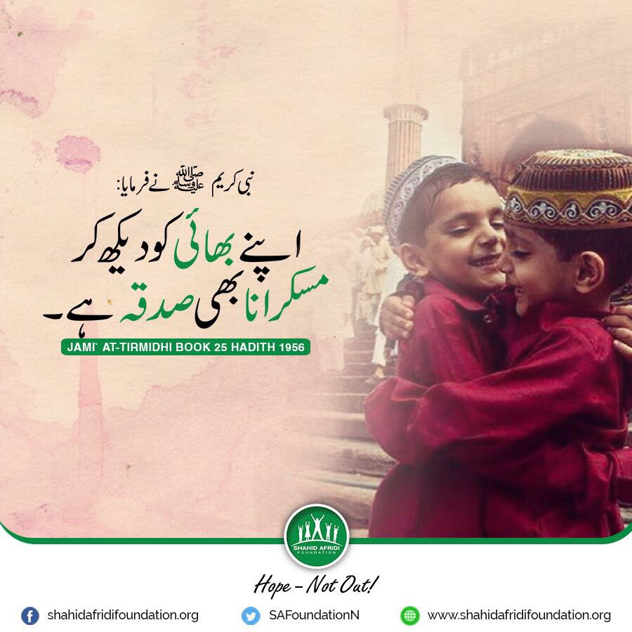 We pray that all our muslim brothers across the world including those in Syria, Palestine and Burma, be cured from all the pain and distress they are facing in their lives. May Allah (SWT) forgive us for our sins and may He save us from his wrath. Ameen #HopeNotOut #SAF #Friday <br>http://pic.twitter.com/bzEdgqWvW7