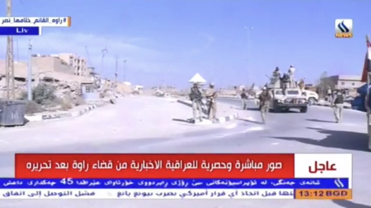 Iraqi troops inside Rawa, Anbar