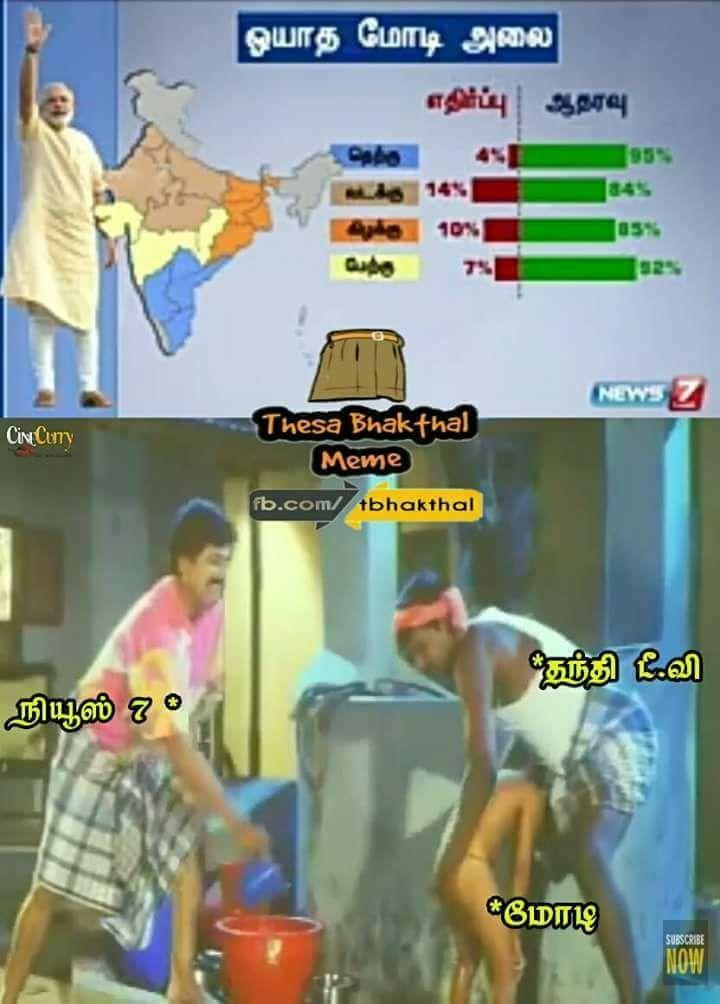 #Tamiliansvsmodi Latest News Trends Updates Images - pvrlovevijay