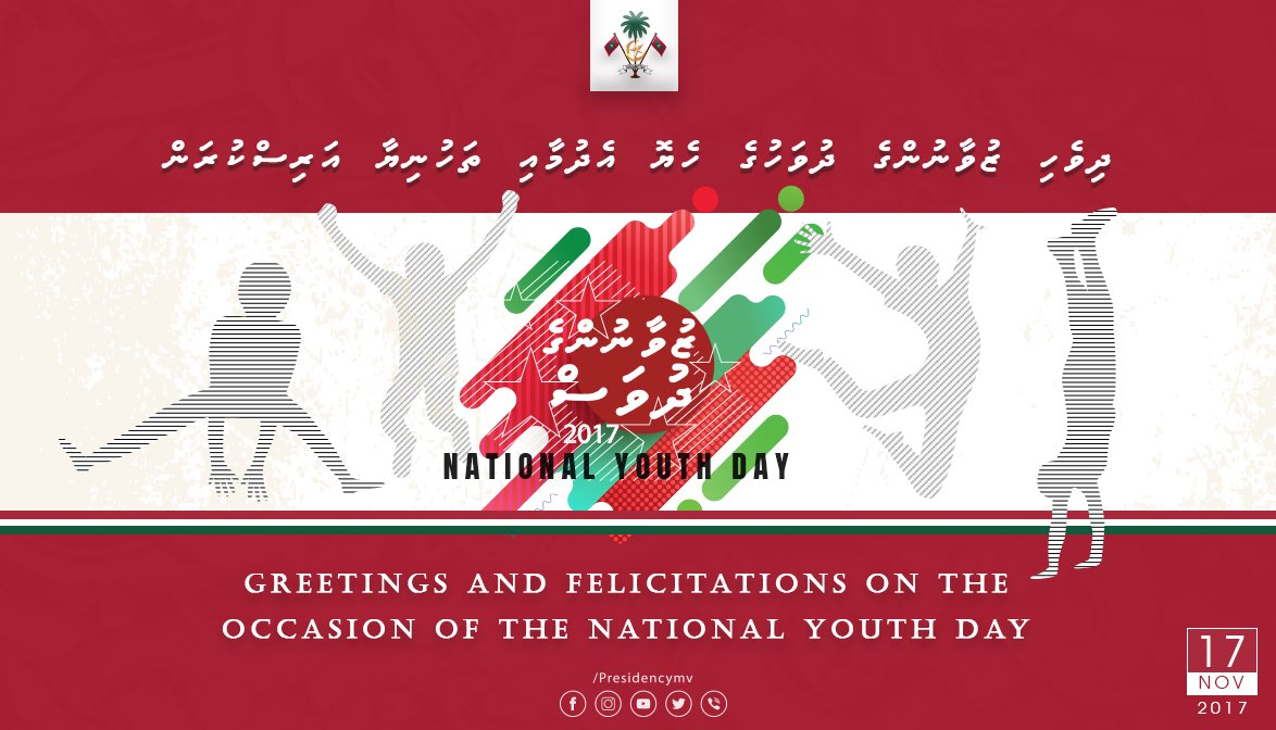 Greetings and felicitations on the occasion of the National #YouthDay pic.twitter.com/yByVcieWJj